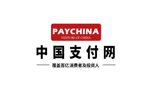 PAYCHINA